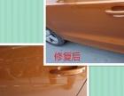 大明局部快速补漆 未来汽车美容店的主营项目
