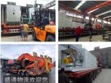 惠州到南京物流公司-到镇江货运托运电话-到常州回程车返程车