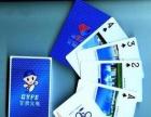 广告扑克定做厂家定做广告宣传促销礼品扑克牌定制定做