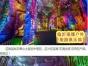 10月15号,世界奇观泰安地下大裂谷一日惊艳之旅