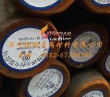欧标30MnVS6非调质钢宝钢兴澄产