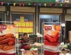 营业中超市整体转让
