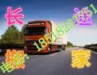 北京到湖北专线 北京到湖北物流公司电话 北京到湖北