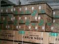 专业回收所有旧家电,批发、零售、出租,新旧空调