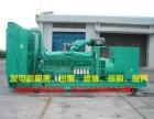 泰安肥城柴油发电机组出租,50KW~1800KW价格实惠
