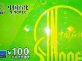 鄭州回收大商購物卡 回收丹尼斯購物卡 回收一卡通