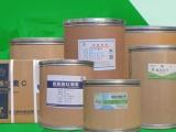 硫酸原粉厂家优良品牌选择正格农牧兽药厂家,质量可靠,用户至上
