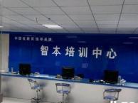 智本英语培训考取英语等级证书国家认可网上可查