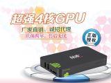品索P-5S 完胜tvpad3 四核 网络播放器 高清网络电视机