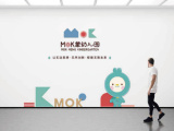 陕西幼儿园户外场地设计,婴幼儿品牌设计欢迎与我们联系
