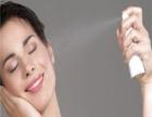 诗迈欧化妆品 诗迈欧化妆品加盟招商