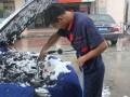 •移动洗车,随时随地赚钱