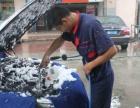 移动洗车,随时随地赚钱