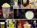 古戏今茶奶茶加盟:中国古典戏曲艺术与当代茶文化完美融合