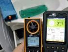 歌尼雅国际贸易有限公司专业检测、治理、除甲醛