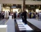 科技展览发电单车出租趣味科普展览地板钢琴出租