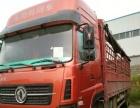 出售14年天龙前四后八350马力货车国四排放