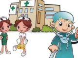 南京跑腿,代排队,等各大三甲医院就医安排