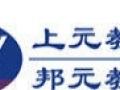滁州一建培训班什么时候开课滁州一级建造师培训班