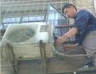 临海专业热水器安装维修 空调移修 水电安装维修 金钢钻孔
