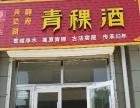 商铺出租(碧水蓝山商业街)