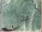 傅抱石字画权威出手-恒大四季