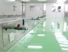番禺电子厂防静电地板漆 清远仪表厂无尘地面漆