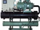 全球工业冷水机销售服务商,冷水机热销厂家