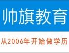 2018年南京成人高考远程自考专科本科报名,专业全,易毕业