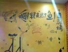 承接室内外墙画,3D立体画
