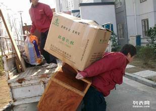 添幸福搬家:专业长短途搬家:,专业拆组装家具,搬钢琴,