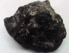 如何快速陨石鉴定