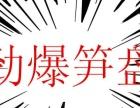 火车东站旁粤通大厦精装修写字楼40方仅租1000元