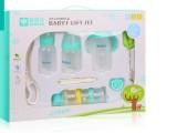新生儿哺乳礼盒8件套  奶瓶套装
