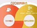 2016中原首微信三级分销系统O2O商城APP开发服务最好价格最
