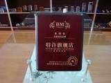 珠海木质授权牌定做,金银箔奖牌,公司木质授权证书厂家供应
