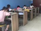 城书教育辅导中心晚托 中小学一对一辅导