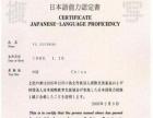 济宁兖州韩语日语培训招生了