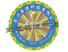 天津药品防伪标签黑龙江防伪标签制作