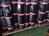 厂家供应-自粘聚合物改性沥青防水卷材-铝箔面自粘防水卷材