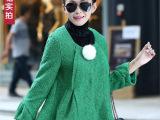 欧洲站秋冬新款韩版大码毛呢大衣女外套绿色加厚羊毛呢子斗篷大衣