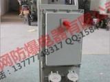 BXJ51防爆接线端子箱