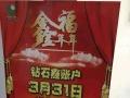 中国人寿投资理财保险