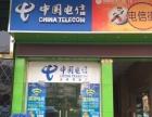 中国联通 中国移动 工程承包 安防 监控安装服务