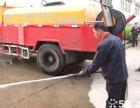 低价疏通各种管道,失物打捞,化粪池清理,高压车清洗