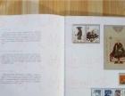 2016年邮票年册,集邮总公司册