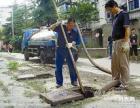 济宁市政管道 疏通 工程管道清淤 化粪池清理