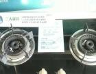 全新正品容声超大吸力双电机油烟机容声厨卫35年回馈送灶具消毒
