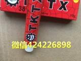 正品刺青纹绣通用红TKTX厂家直销纹身麻膏纹绣小麻膏零售批发