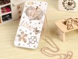 厂家直销iphone6 苹果手机壳 diy 爱心创意手机壳  保
